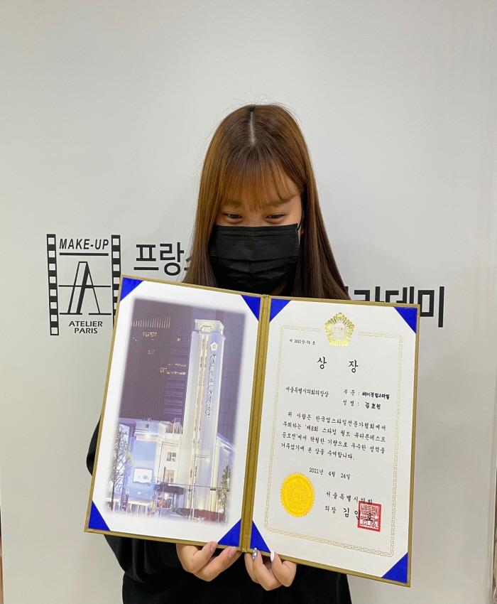 제8회 스타킹 공모전 김초빈 수상자