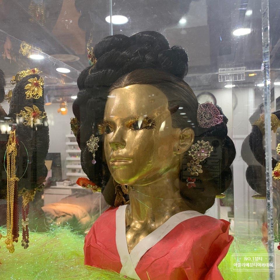 한국 전통 고전머리 작품